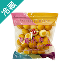 草莓小丸子300G/包【愛買冷藏】