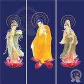 西方三聖 寬120高120公分藍色A珍珠畫布【十方佛教文物】