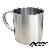 【POLARSTAR】雙層不銹鋼斷熱杯 220ml P19707 咖啡杯.茶杯.保溫杯.水杯.露營.戶外.居家