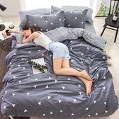 純棉四件套全棉1.8m床上用品被套床單三件套1.5米2.0雙人 芥末原創