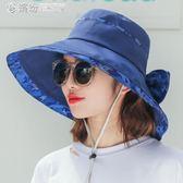 遮陽帽 帽子女夏天韓版百搭戶外防曬帽防紫外線折疊遮陽帽出游大沿太陽帽 繽紛創意家居