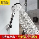 榮事達浴室熱水器噴頭淋浴頭手持花灑洗浴配件水管軟管淋雨蓮蓬頭「Top3c」