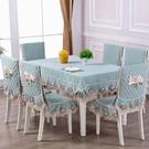 歐式餐桌椅子套罩桌布布藝茶幾墊凳子坐墊方形桌布防塵罩簡約家用 快速出貨
