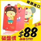 MQueen膜法女王 SAMSUNG Note2 韓國森林家族 momo 矽膠 軟殼 手機殼 保護殼 背蓋 防撞