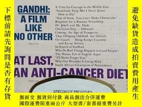 二手書博民逛書店Reader'罕見Digest (March 1983)Y279