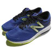 New Balance 慢跑鞋 MFLSHLU1 D 藍 綠 白底 基本款 運動鞋 男鞋【PUMP306】 MFLSHLU1D