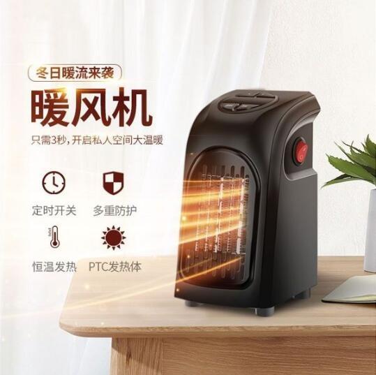 現貨速出 暖氣循環機電暖器 迷你暖風機 速熱暖氣器 衛浴暖器 電暖爐 暖風扇 冬天 循環升溫器