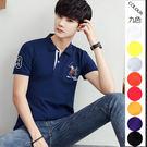 【專區任搭2件699】  日韓潮流刺繡休閒短袖POLO衫