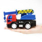 兒童工程車套裝寶寶玩具車模型挖掘機攪拌車慣性車男孩玩具小汽車【韓衣舍】