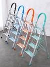 鋁合金梯子加厚多功能摺疊梯踏板家用人字梯...