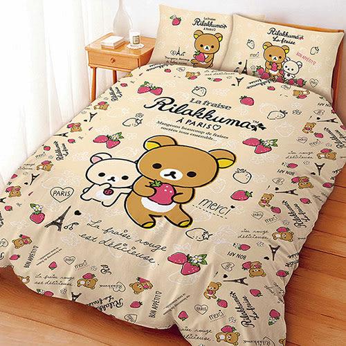 【享夢城堡】拉拉熊 巴黎草莓系列-精梳棉雙人床包薄被套組