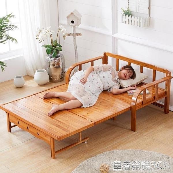 折疊床 可折疊床竹床單人床沙發床兩用實木竹子涼床雙人午休午睡家用簡易YTL