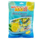 一百份檸檬味QQ軟糖200g【愛買】