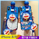 趴趴叮噹貓 iPhone 11 pro Max 卡通手機殼 立體多啦A夢 伸縮支架 iPhone11 全包邊軟殼 手機掛飾