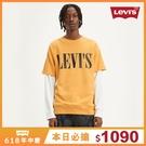 Levis 男款 假兩件大學T / Oversize 寬鬆版型 / Serif Logo