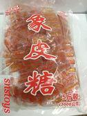 sns 古早味 卡通晶晶 象皮糖 橡皮糖~可樂瓶造型QQ軟糖~水果口味(5斤裝)