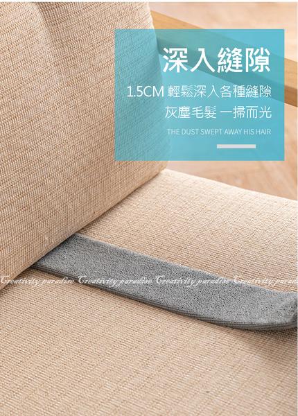【加長鋁桿縫隙刷】扁平刷頭清潔刷 靜電吸附除塵刷具 細縫除塵棒 可伸縮除塵撢 不能超取