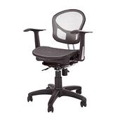 GXG 短背全網電腦椅TW 042T 訂購備註顏色