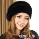 帽子女冬季 兔毛貝雷帽子女 時尚韓版編織毛線帽保曖加厚畫家帽子