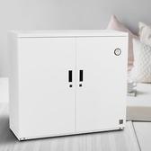收藏家 425公升 AHD-500MW 電子防潮箱 防潮鞋櫃 收納櫃 白色 【五年保固】