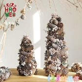 北歐田園天然鬆果裝飾品鬆果藤條花環燭臺聖誕樹聖誕桌面裝飾擺件LXY4217【123休閒館】
