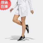 【現貨】ADIDAS FUTURE 女裝 短褲 休閒 慢跑 口袋 白【運動世界】GT6827