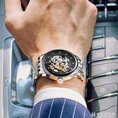 手錶手錶男士全自動機械錶男錶鏤空時尚潮流夜光防水學生腕錶 NMS快意購物網
