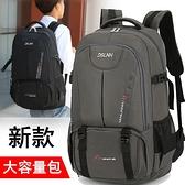 60升旅行背包男大容量雙肩包徒步運動戶外登山包女旅游休閒行李包