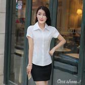 現貨出清韓版白襯衫女短袖潮職業裝修身半袖工作服學院女襯衣大碼女裝