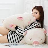 可愛豬公仔布娃娃睡覺抱枕韓國搞怪毛絨玩具趴趴豬女孩生日禮物萌『小淇嚴選』