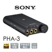 SONY 耳機擴大器-PHA-3