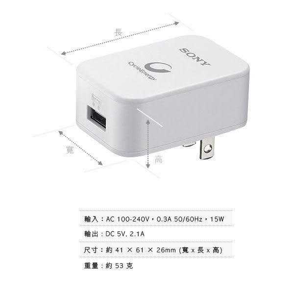 ◆SONY CP-AD2 原廠旅充頭 + 傳輸線 充電器 充電線【神腦貨】OPPO R9s R11s Plus R11 A75s A73 R15