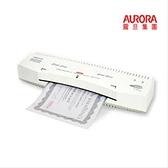 ◤全新品 含稅 免運費◢ AURORA 震旦 A4專業型護貝機 ( LM4231H / 白色 )