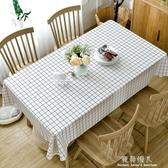 簡約餐桌布防水防油防燙免洗桌布茶幾pvc台布棉麻小清新布藝 交換禮物