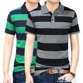 男士短袖t恤純棉翻領半袖polo衫中年有口袋男上衣夏季條紋爸爸裝 果果輕時尚