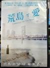 挖寶二手片-P04-006-正版DVD-韓片【荒島愛】-鄭麗媛 鄭在詠(直購價)