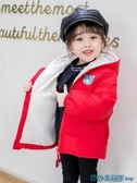兒童羽絨服 加絨2020新品兒童羽絨棉衣嬰兒寶寶加厚棉服男童棉襖女童冬裝外套 快速出貨