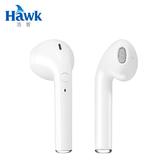 【Hawk 浩客】TWS PLUS 藍牙5.0耳機麥克風