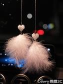 後視鏡掛件 韓版羽毛汽車掛件車載后視鏡掛飾吊墜高檔水晶車內飾品擺件女神款 618購物