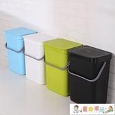 掛式垃圾桶 壁掛式分類免打孔家用衛生間廚房洗手間懸掛式垃圾桶可帶蓋塑料筒桶 童趣