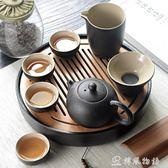 黑陶瓷功夫茶具套裝家用簡約干泡茶盤小日式快客茶杯茶壺旅行便攜 igo 韓風物語