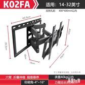 小米電視機掛架伸縮折疊90度旋轉通用活動液晶顯示屏架子 CJ963 『易購3c館』