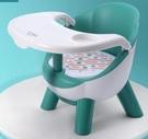 兒童餐椅 寶寶吃飯餐椅兒童椅子座椅靠背椅叫叫椅餐桌椅卡通0-5歲寶寶使用【快速出貨八折下殺】