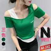 棉露肩上衣撞色字母刺繡(3色) M~3XL【915847W】【現+預】-流行前線-