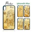 Artiger-iPhone原木雕刻手機殼-動物系列1(iPhoneXs Max)