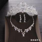 套鍊 新款新娘頭飾結婚公主婚紗發飾超仙大氣皇冠項鍊耳環套裝韓式 DN20838【棉花糖伊人】