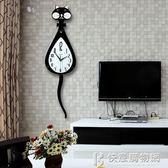 掛鐘搖尾貓咪鐘錶客廳北歐創意個性靜音搖擺家用臥室掛錶石英時鐘 NMS快意購物網