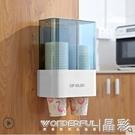 取杯器 一次性杯子架自動取杯器飲水機放紙杯架子水杯杯架的掛壁式置物架 晶彩 99免運