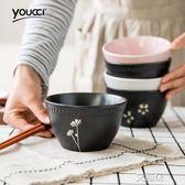 創意陶瓷米飯碗日式餐具小湯碗家用粥碗韓式沙拉碗4.5英寸吃飯碗      艾維朵