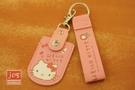Hello Kitty 凱蒂貓 二代鑰匙圈磁扣包 粉 953283